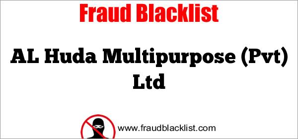 AL Huda Multipurpose (Pvt) Ltd