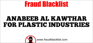 ANABEEB AL KAWTHAR FOR PLASTIC INDUSTRIES