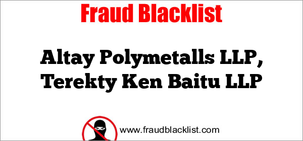 Altay Polymetalls LLP, Terekty Ken Baitu LLP