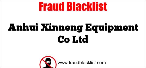 Anhui Xinneng Equipment Co Ltd