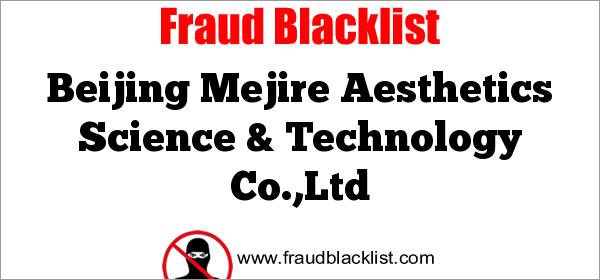 Beijing Mejire Aesthetics Science & Technology Co.,Ltd