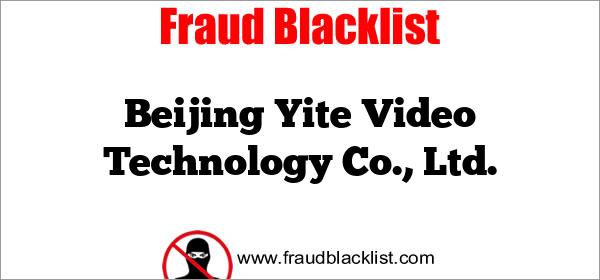 Beijing Yite Video Technology Co., Ltd.
