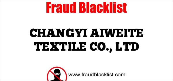 CHANGYI AIWEITE TEXTILE CO., LTD