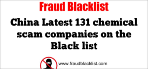China Latest 131 chemical scam companies on the Black list