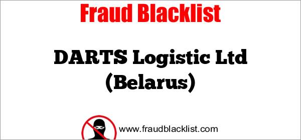 DARTS Logistic Ltd (Belarus)