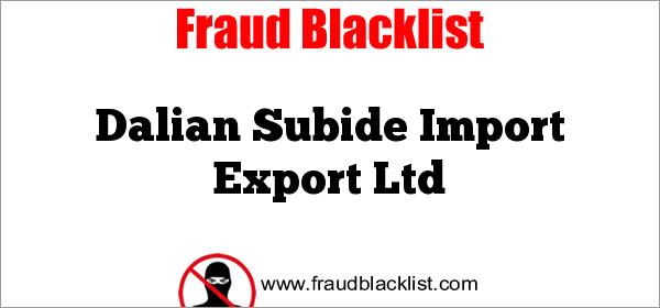 Dalian Subide Import Export Ltd