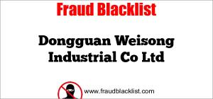 Dongguan Weisong Industrial Co Ltd