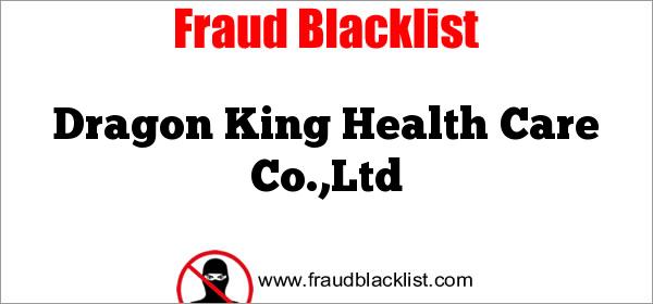 Dragon King Health Care Co.,Ltd