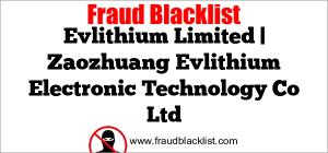 Evlithium Limited | Zaozhuang Evlithium Electronic Technology Co Ltd