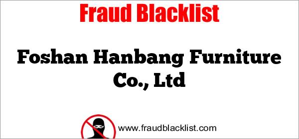 Foshan Hanbang Furniture Co., Ltd