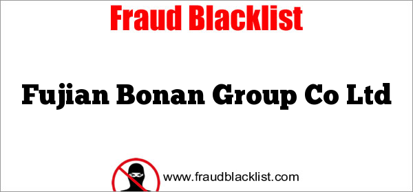 Fujian Bonan Group Co Ltd
