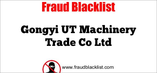 Gongyi UT Machinery Trade Co Ltd