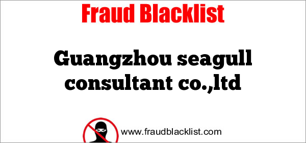 Guangzhou seagull consultant co.,ltd