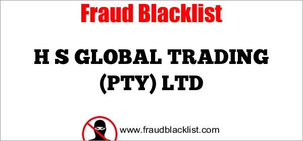 H S GLOBAL TRADING (PTY) LTD