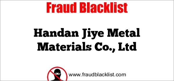 Handan Jiye Metal Materials Co., Ltd