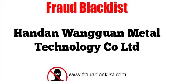 Handan Wangguan Metal Technology Co Ltd