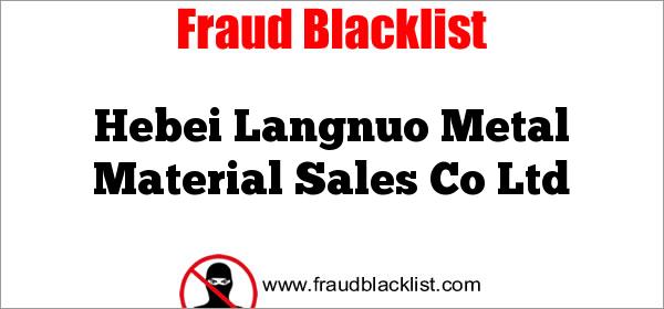 Hebei Langnuo Metal Material Sales Co Ltd