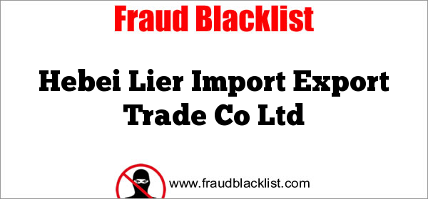 Hebei Lier Import Export Trade Co Ltd
