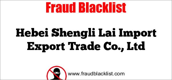 Hebei Shengli Lai Import Export Trade Co., Ltd