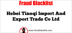 Hebei Tianqi Import And Export Trade Co Ltd