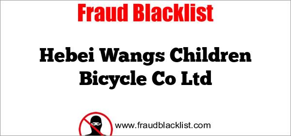 Hebei Wangs Children Bicycle Co Ltd