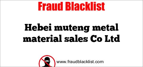 Hebei muteng metal material sales Co Ltd