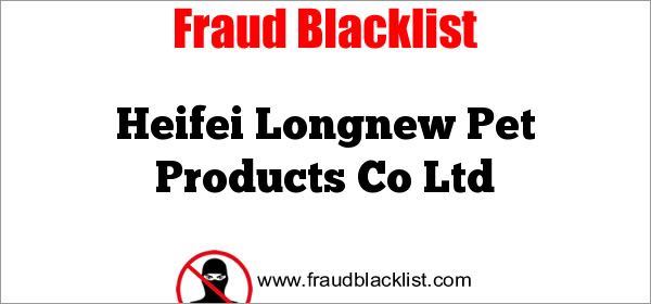 Heifei Longnew Pet Products Co Ltd