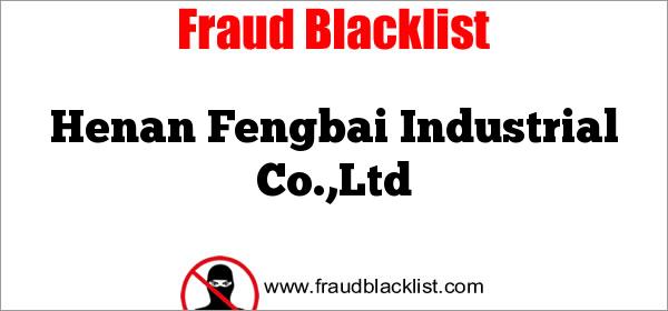 Henan Fengbai Industrial Co.,Ltd