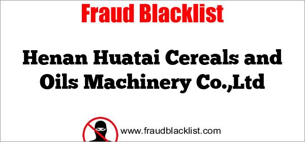 Henan Huatai Cereals and Oils Machinery Co.,Ltd