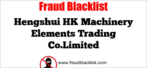 Hengshui HK Machinery Elements Trading Co.Limited