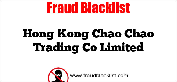 Hong Kong Chao Chao Trading Co Limited