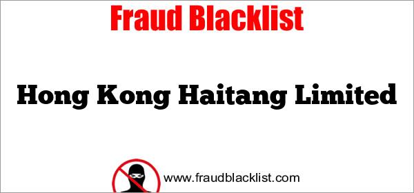 Hong Kong Haitang Limited