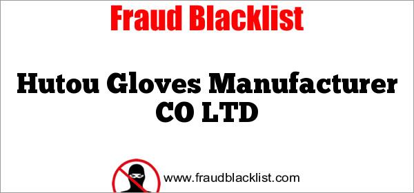 Hutou Gloves Manufacturer CO LTD