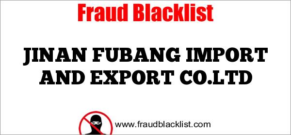JINAN FUBANG IMPORT AND EXPORT CO.LTD