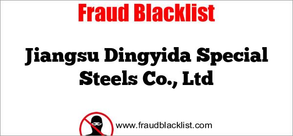 Jiangsu Dingyida Special Steels Co., Ltd