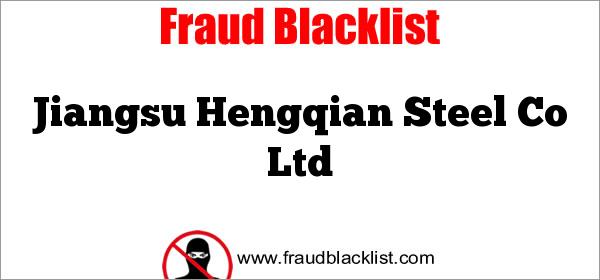 Jiangsu Hengqian Steel Co Ltd