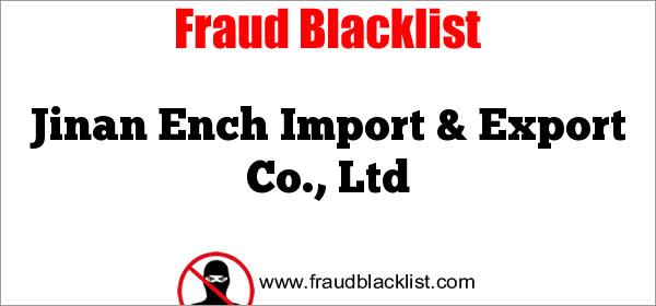 Jinan Ench Import & Export Co., Ltd