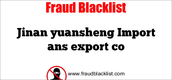 Jinan yuansheng Import ans export co