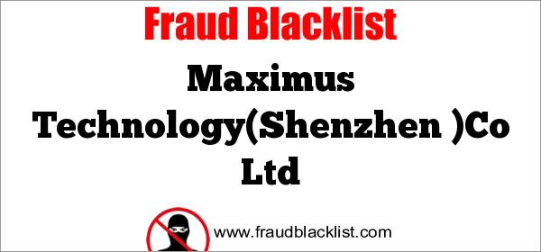 Maximus Technology(Shenzhen )Co Ltd