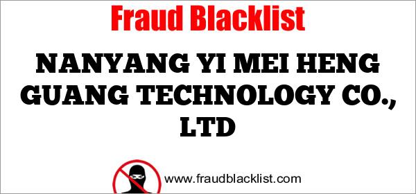 NANYANG YI MEI HENG GUANG TECHNOLOGY CO., LTD