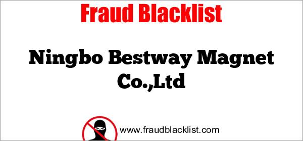 Ningbo Bestway Magnet Co.,Ltd