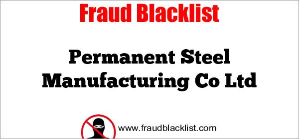 Permanent Steel Manufacturing Co Ltd