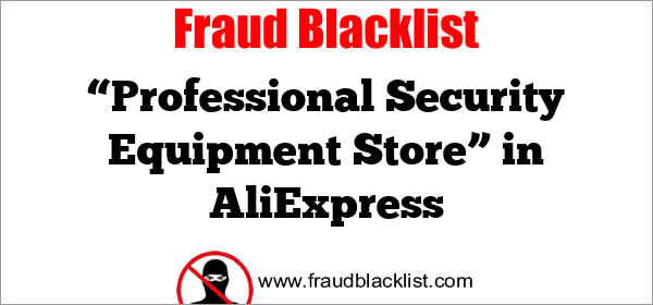 """Professional Security Equipment Store"" in AliExpress"