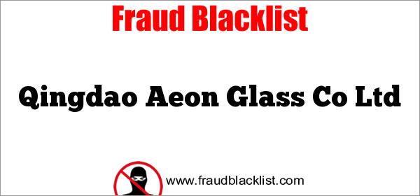 Qingdao Aeon Glass Co Ltd