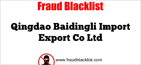 Qingdao Baidingli Import Export Co Ltd