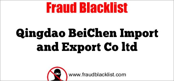 Qingdao BeiChen Import and Export Co ltd