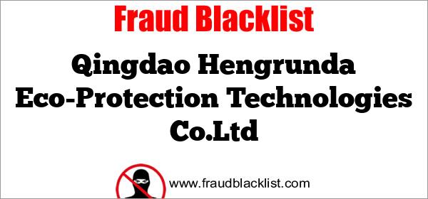 Qingdao Hengrunda Eco-Protection Technologies Co.Ltd