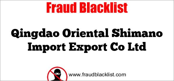 Qingdao Oriental Shimano Import Export Co Ltd