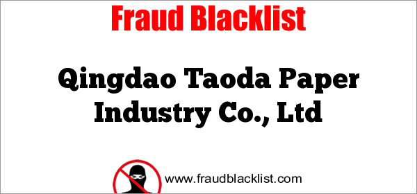 Qingdao Taoda Paper Industry Co., Ltd