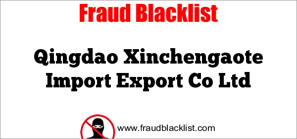 Qingdao Xinchengaote Import Export Co Ltd